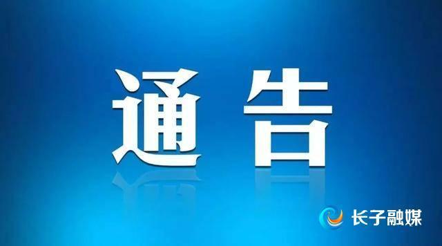 src=http_//5b0988e595225.cdn.sohucs.com/q_70,c_zoom,w_640/images/20200206/4d6ccb673f7542bda2bddb3fba4c9e26.jpeg&refer=http_//5b0988e595225.cdn.sohucs.jpg